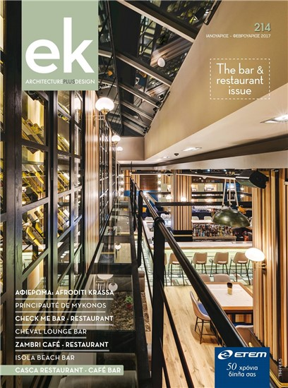 EK magazine, Passaggio coffee| bar| restaurant